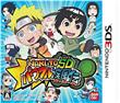 Naruto SD - Powerful Shippuden - Nintendo 3DS