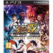 Super Street Fighter IV Arcade Edition - Gamme Essentials