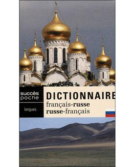 Livres en russe - Magasin Russe