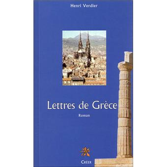lettres de gr ce broch henri verdier achat livre prix. Black Bedroom Furniture Sets. Home Design Ideas