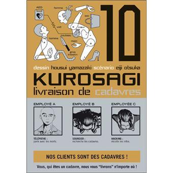 Kurosagi livraison de cadavres kurosagi livraison de - Livraison de livre ...