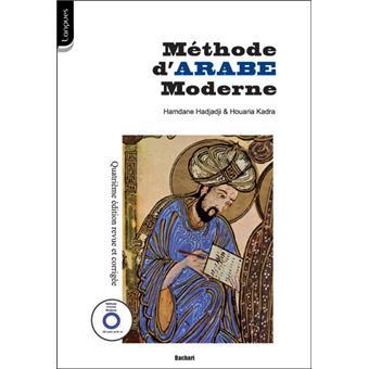 m 233 thode d arabe moderne livre avec un cd audio livre cd hamdane hadjadji houaria kadra