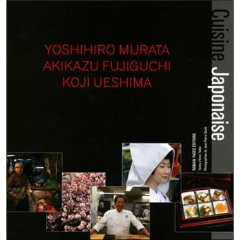 Cuisine japonaise reli yoshihiro murata akikazu - Cuisine japonaise livre ...