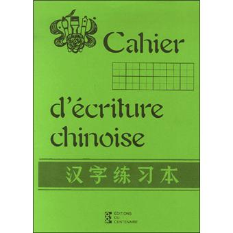 cahier ecriture chinois