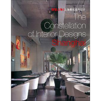 renouveau de l 39 architecture d 39 int rieur shanga broch collectif achat livre prix. Black Bedroom Furniture Sets. Home Design Ideas