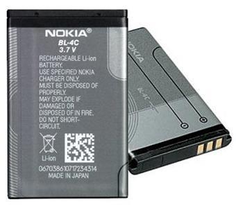 nokia batterie bl 4c batterie pour t l phone mobile achat au meilleur prix. Black Bedroom Furniture Sets. Home Design Ideas