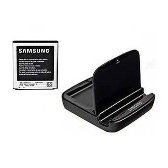 Samsung Galaxy S Support de charge pour batterie supplementaire incluse a w