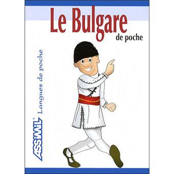 Le bulgare de poche guide de conversation poche for Le guide des prix