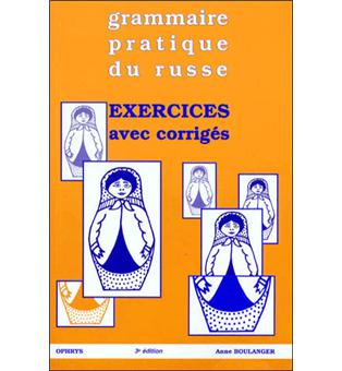 Langues officielles de l'ONU Nations Unies