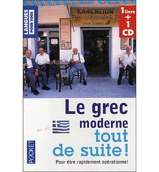 le grec moderne tout de suite livre avec un cd audio livre cd constantin deliyannis