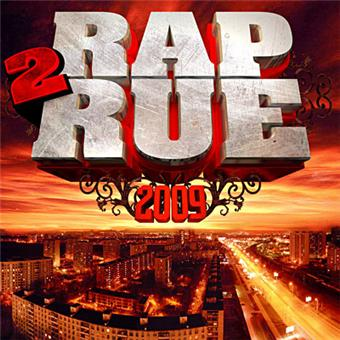 Rap 2 rue 2009 compilation rap fran ais cd album for Achat maison rap