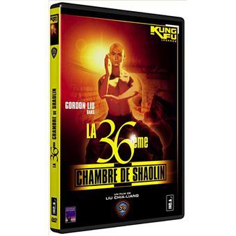 La 36 me chambre de shaolin edition pocket dvd zone 2 for 36eme chambre de shaolin