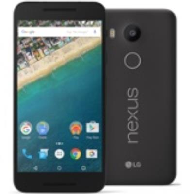 Google Nexus 5X (32 GB, negro carbón)