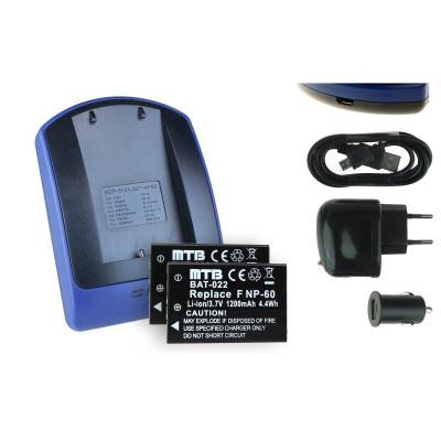 2 Baterìas + Cargador (USB/Coche/Corriente) L1812A para HP Photosmart R818, R827, R837, R847