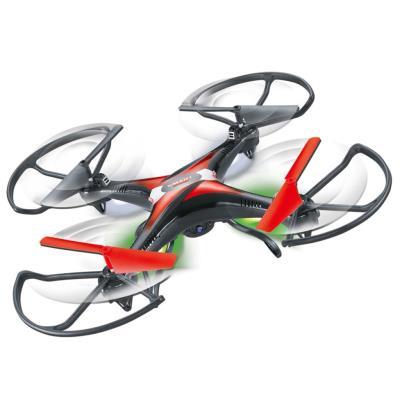 Smart drone - silverlit