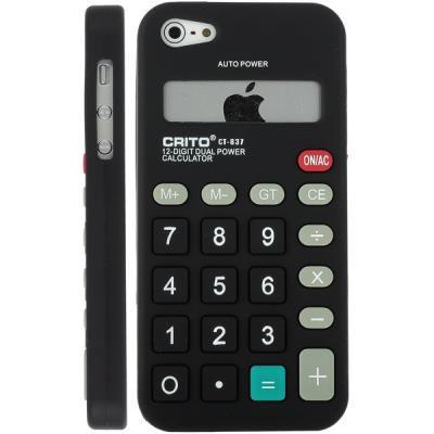 Funda iphone 5 5s deebix silicona en comprar inform tica en - Fundas de silicona para iphone 5 ...