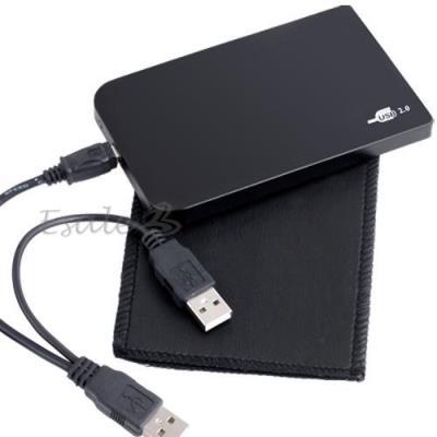 disco duro caja multimedia: