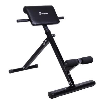 Musculaci n maquina gimnasio acero plegable espalda for Gimnasio musculacion