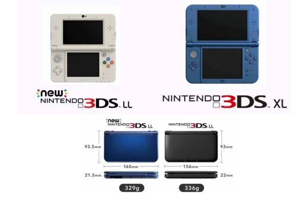 Nintendo 3 ds xl geant casino