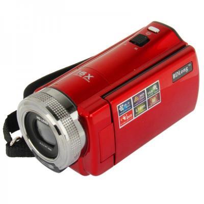 Ce caméscope numérique HD est compact et possède un Zoom numérique x16. Avec sa résolution vidéo 1280x720P, cette caméra offre bonne qualité d´image. Munie d´un écran TFT LCD 16:9 de 2,7 pouces et rotatif à 270° ainsi que d´une fonction anti secousse cett