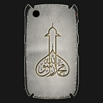 Coque Blackberry 8520 Islam E Gris rigide 100% made in france
