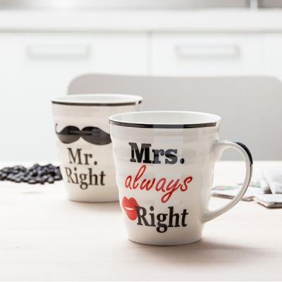 Image du produit 2 tasses Monsieur et Madame Right mug Mr et Mrs