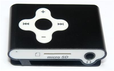 Baladeur MP3 2 Go Evolutif Emplacement SD pour la mémoire En ajoutant une SD de plus grosse capacité à ce lecteur, vous pouvez avoir un lecteur MP3 plus puissant et au rapport qualité prix incroyable !