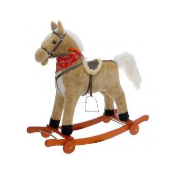 La chaise longue cheval bascule beige top prix fnac for Chaise longue qui bascule