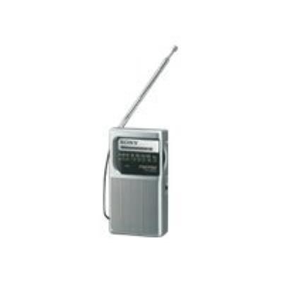 Emportez votre musique avec vous. La radio AM/FM de poche ICF-S10MK2 se loge facilement dans la poche de votre chemise ou de votre veston pour commodité et portabilité.