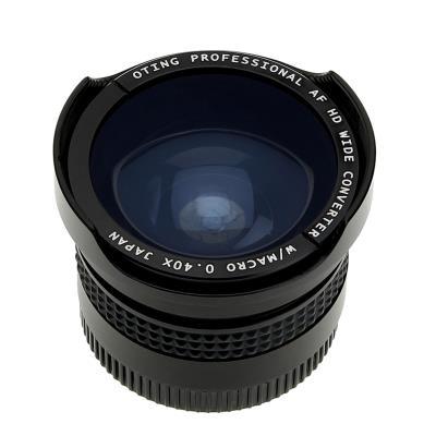 Compatible avec tous les objectifs dont le diamètre de filtre est de 37mm, 30.5mm, 30mm et 25mm, grâce aux bagues de conversion offertes. Le coefficient de 0.4x constitue un bon compromis. Par exemple, un convertisseur 0.15X donnera un effet Fisheye (phot