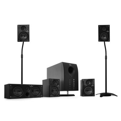 Système Surround actif 5.1 aux caractéristiques sonores impressionnantes et au volume ajustable de façon différenciée. Design noir classique, discret, intemporel. Pieds pour enceintes réglables en hauteur inclus dans la livraison. Art-Nr.: PL-10002868-100