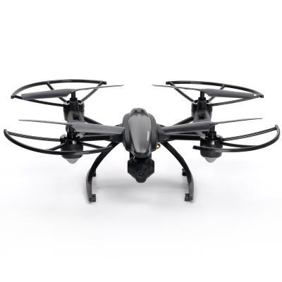 Le JXD JD509W FPV Altimètre fixe 0.3MP Caméra X-Shaped Quadcopter RC dispose d´une forme X nouvellement conçu qui semble si beau. Le gyro à 6 axes garantit un vol stable et un contrôle plus précis. Construit avec une caméra 0.3MP, il capture des images cl