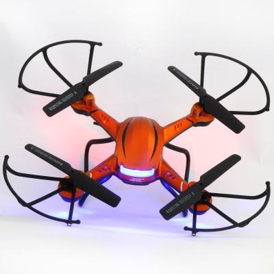 Ce JJRC H12W 6Axis Quadcopter a été conçu comme un navire spatial extérieur / intérieur, vous pouvez le contrôler facilement, mais ont besoin d´une certaine compétence pour piloter certaines actions spéciales. La fonction la plus spéciale est l´image de d