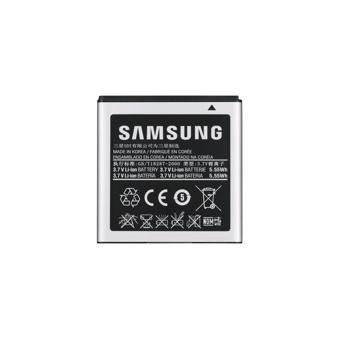 mp Samsung Batterie pour Galaxy S Noir mAh w