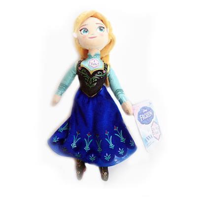 Disney la reine des neiges anna peluche parlant - La reine des neige en anglais ...