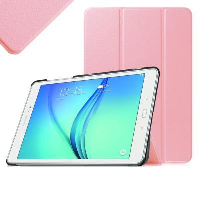 Spcialement conu et fabriqu pour votre tablette samsung for Housse tab s2 8