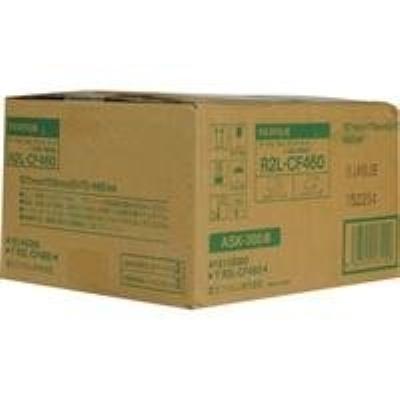 fujifilm t r2 l-cf 450 2x 450 feuilles 13x18 cm