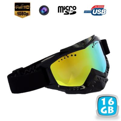 Ces lunettes caméra sport embarquées ont un design moderne avec une caméra FULL HD intégrée ! Vous pourrez filmer toutes vos descentes de pistes enneigées ainsi que vos expéditions en Free ride grâce à leur forme masque de ski. Mais ce n´est pas tout, vou