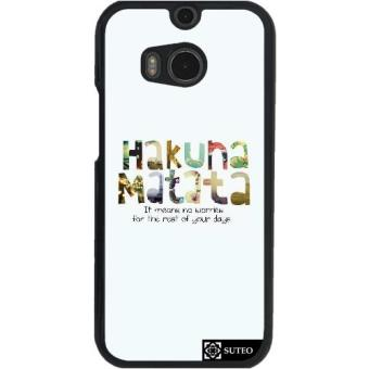 coque htc one m8 hakuna matata 1066 achat prix fnac. Black Bedroom Furniture Sets. Home Design Ideas