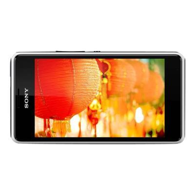 Fnac.com : Sony XPERIA E1 - violet - 3G HSPA+ - 4 Go - GSM - smartphone - Smartphone sous OS propriétaire. Remise permanente de 5% pour les adhérents, commandez vos produits high-tech en ligne et retirez-les en magasin.