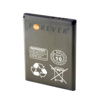 mp Forever Batterie pour Samsung Galaxy i S Li Ion  mAh HQ analogue EB BBE w