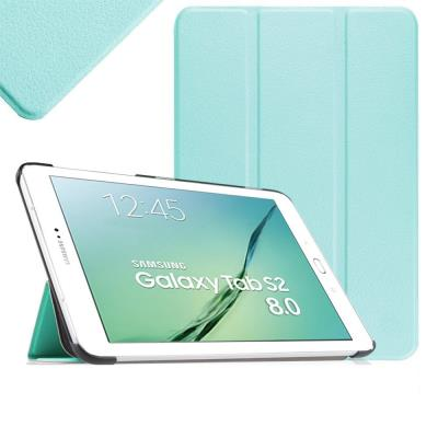 Samsung Galaxy Tab S2 97 Housse Protection Coque Ultra Fine