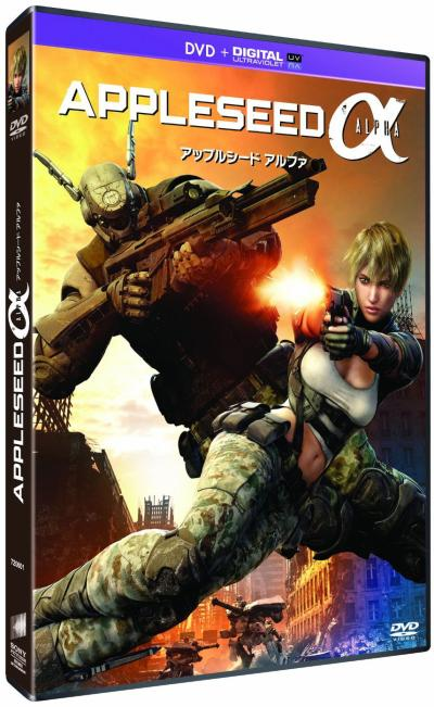 Appleseed Alpha (DVD + Copie digitale) DVD