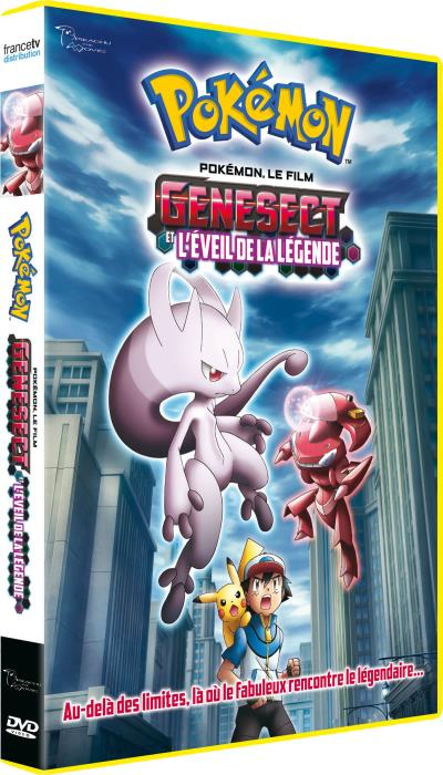 Pokémon, volume 16 DVD