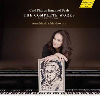Intégrale de l'oeuvre pour piano seul - 26 CD