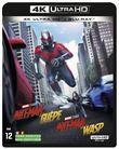 Ant-Man et la Guêpe - 4K Ultra HD + Blu-ray