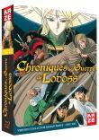 Les Chroniques de la Guerre de Lodoss - Intégrale de la série - Édition Collector Remasterisée (Blu-Ray)
