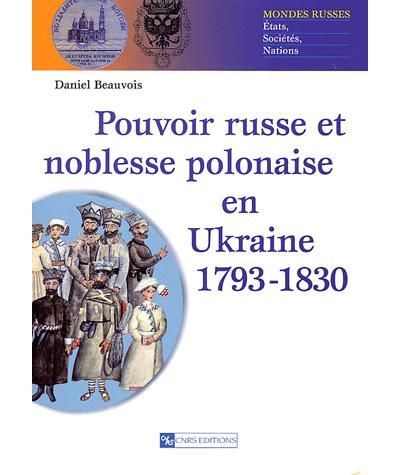Noblesse russe et noblesse polonaise en Ukraine