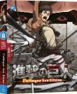L'Attaque des Titans - Box 1/2 - Combo Blu-ray + DVD (Blu-Ray)