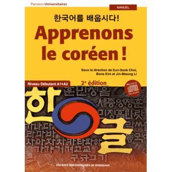 Apprenons le coréen niveau débutant A1-A2